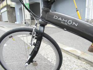 DAHON Visc.P20