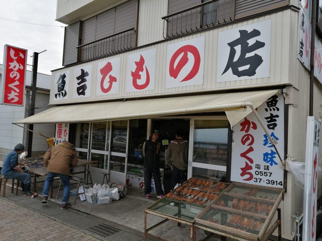 伊豆稲取の山焼き