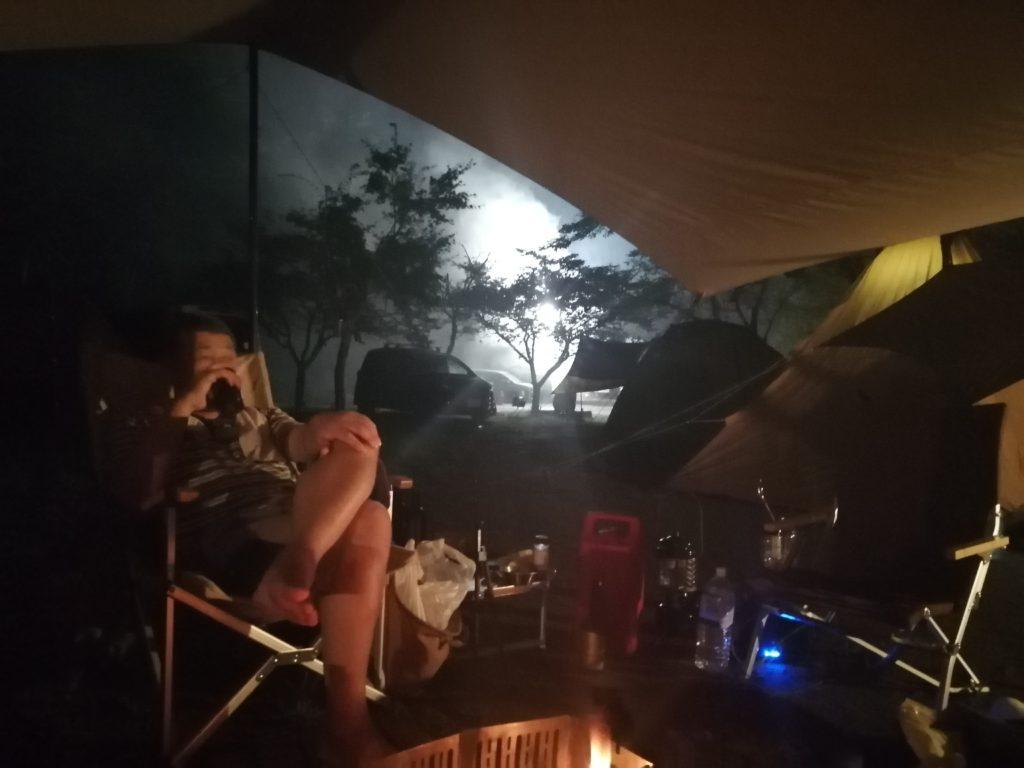 青野原キャンプ場
